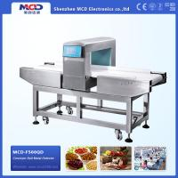 Buy cheap Offering Automatic food industry metal detectors with 6 inch LCD Display , Customized from wholesalers