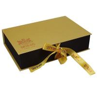 Buy cheap Yellow Cardboard Gift Boxes With Handles Artcard Paper Material Optional from wholesalers