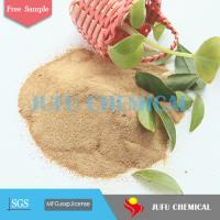 Buy cheap Snf-a Snf/Pns Grade a Sodium Naphthalene Sulfonic Acid Na2so4 5% Poly Naphthalene from wholesalers