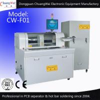 Buy cheap Prototype PCB Routing PCB Cutting Machine With 0.001mm Axis Precision from wholesalers