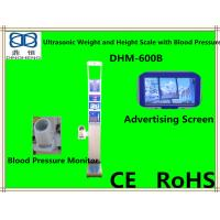 Buy cheap DHM-600B Digital Display Screen And 10 inch Advertising Screen Body Scale With Omron Blood Pressure from wholesalers