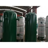 Buy cheap Custom Steel Water Storage Tanks , 232psi Stainless Steel Hot Water Storage Tank from wholesalers