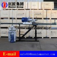 Buy cheap Hot Sale core drilling rig for hard rock  KHYD110 from wholesalers