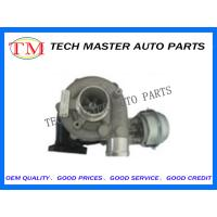 Buy cheap Audi Electric Turbo Charger GT1749V turbo 701855-5006S 028145702S from wholesalers