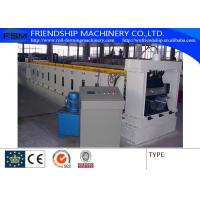 Buy cheap 0.8-1.5mm Thickness Arch Sheet Roll Forming Machine YX914-610 With 4.0 KW Hydraulic Cutting from wholesalers