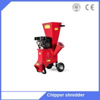 Buy cheap Mini Gasoline Chipper Tree branches Chipper Shredder Machine from wholesalers