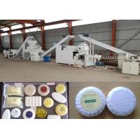 Buy cheap Small Hotel Bath Soap Making Machine One Year Warranty High Efficiency from wholesalers