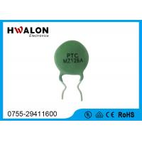 Buy cheap PTC Inrush Current Limiter Thermistor High Stability PR2 PTC Ceramic Composition 12V~220V from wholesalers