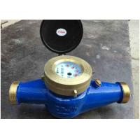 Buy cheap DN40 Turbine Hot Water Meter Multijet Water Meters With Totalizer / Flow Rate from wholesalers