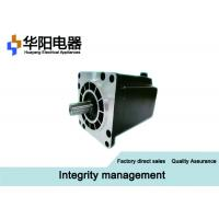 Buy cheap Low Noise 110HS20 Mini Stepper Motor Running Smoothly For Air Conditioning from wholesalers