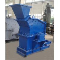 Buy cheap Fine Crushers/Buy Fine Crusher/Fine Crusher Manufacturer from wholesalers