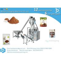 China High quality Automatic filling and packaging machine for coffee powder 500g 1kg on sale