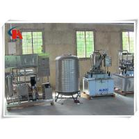 Buy cheap Pineapple Juice Production Line 3 - 12 Dripping Bottle Positions With High Pulp Recovery from wholesalers