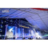 Buy cheap Outdoor Aluminium Frame And PVC Fabric Tent And Marquee For All Kinds Of Events product