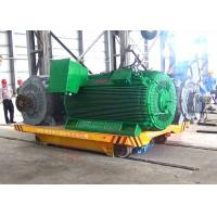 Buy cheap 30t Steel industry remote control rail flat trailer from wholesalers