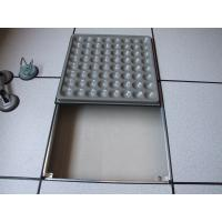 Buy cheap Black PVC environmental Anti-Static Raised Computer Floors 30mm thickness FS680 from wholesalers