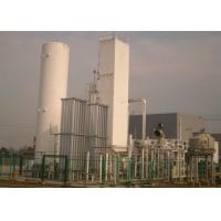 Buy cheap LNG Gas Plant 50-1000 Nm3/H Capacity With Low Power Consumption product