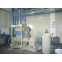 Buy cheap 110KW PP PVC EVA Banbury Mixer Machine Multi Function Anti Corrosion from wholesalers
