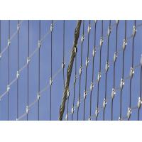 Buy cheap Durable Architectural Stainless Steel Wire Mesh Knotted / Ferruled Shape from wholesalers