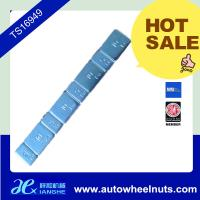 China Stick On FE Adhesive Wheel Balance Weights For Car / Motorbike / Motorcycle on sale