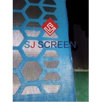 Buy cheap Replacement Screen , Mi Swaco Shaker Screens High Strength Steel Frame product