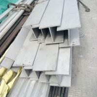 Buy cheap ASTM GB Standard Welding Stainless Steel H Beam / Stainless Steel H Shape Bars for Structure from wholesalers