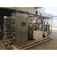 Buy cheap 85-90 Degree UHT Sterilization Machine For Pomegranate Juice 20T/H SUS316 product