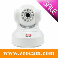 Buy cheap Zeocam IP Surveillance camera p2p function Wireless Free DDNS Memory Card Storage ip mini wireless camera from wholesalers
