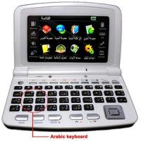 Buy cheap NEW Arabic-English-Chinese digital electroic arabic dictionary AEC6820 product