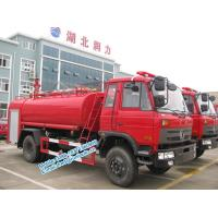 Buy cheap Q235B Carbon steel tanker Dongfeng145 4x2 7m3 water fire tanker truck low price for sale with low pressure fire pump from wholesalers