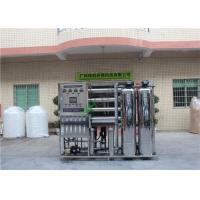 Buy cheap Industrial RO Water Treatment System / Commerical Drinking Water Purification Machine from wholesalers