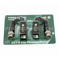 Buy cheap PVB-EC08 (400-600M) BNC Male to UTP Terminal Block Passive Video Transceiver from wholesalers
