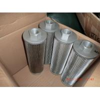 Buy cheap stainless steel sintered Wire mesh filter element for Air Filtration from wholesalers