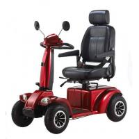 Buy cheap Mobility Scooter from wholesalers