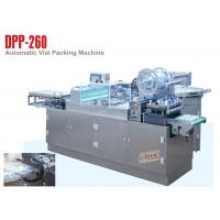 Buy cheap DPP-260 GMP Standard Ampoule Packing Machine for Syringe , Injection from wholesalers