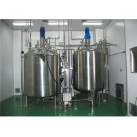 Quality Fruit Juice Milk Mixing Tank / Stainless Steel Process Tanks 1000L 2000L 3000L for sale