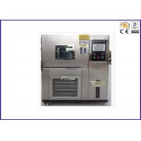 Buy cheap Stainless Steel Laboratory Fire Testing Equipment For Optical Fibre Cables from wholesalers