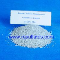 Buy cheap Ferrous sulfate monohydrate granular 12-24mesh industry grade from wholesalers