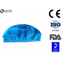 Buy cheap Elastic Disposable Surgical Caps Perfect Fit Universal Excellent Protection product