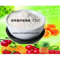 Buy cheap Food Grade CMC Food Additive , Food Stabilisers Thickeners And Gelling Agents from wholesalers