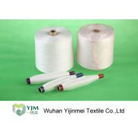 Buy cheap 50s/3 Low Shrinkage Recycled Polyester Yarn For Clothes , Decoration Sewing product