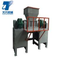 Buy cheap High quality waste tire shredder machine with CE approved from wholesalers