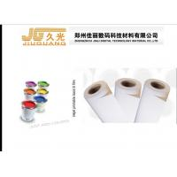 waterproof front print PET backlit film -1.84m