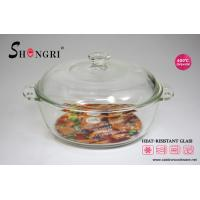 Buy cheap 1.7L hear-resistant pyrex glass casserole with lid from wholesalers