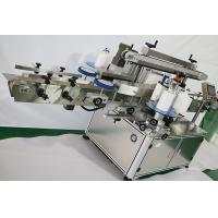 Buy cheap Food Bottle Packaging Adhesive Labeling Machine Automatic For Jars Bottle from wholesalers