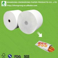 Buy cheap sustainable material food wrapping paper from wholesalers