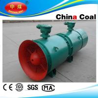 Buy cheap Explosion-proof Axial Fan SDS-Jet Tunnel Ventilation Fan for Construction from wholesalers