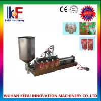 Buy cheap reasonable cost stand up aluminum foil laminated film packaging for chocolate filling toff filling machine made in china from wholesalers