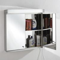 Buy cheap Illuminated Wall Mounted Bathroom LED Mirror Cabinet Stainless Steel Frame from wholesalers