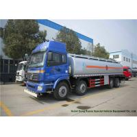 Buy cheap Foton Auman 8x2 Fuel Oil Truck For Diesel Oil Road Transport 27000 - 30000L from wholesalers
